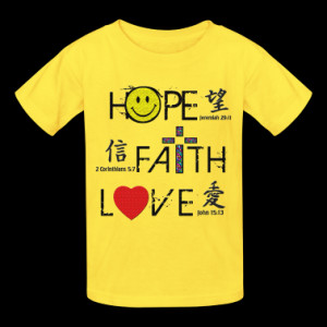 Hope, Faith, Love Bible Verses/Chinese Calligraphy