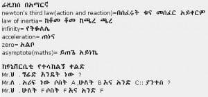funny jokes in amharic pdf