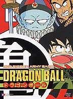 Dragon Ball - Red Ribbon Army: Box Set
