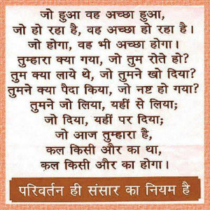 Motivational Good Quotes,Thoughts, Good Suvichar in Hindi Language (2)