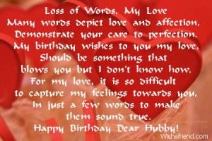 happy birthday husband love poems