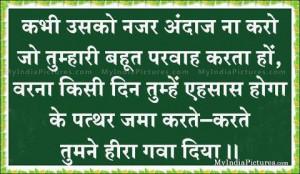 ... Funny Jokes Hindi Sms Poems Stories All From Hindi Jokes Group
