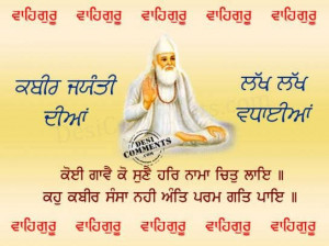 Category Kabir Jayanti