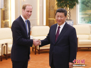 William meets Xi and Li, signing ceremony Beijing news, English news ...