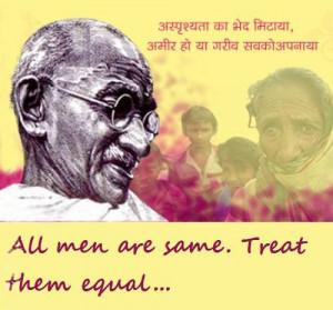 All Men Are Same. Treat Them Equal - Mahatma Gandhi Quote