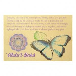 Butterfly9 with Baha'i quote/Baha'i mandala Wood Print
