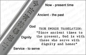 Musha - Full Tang Last Samurai Sword