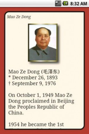 mao-zedong-quotes-7-0-s-307x512.jpg
