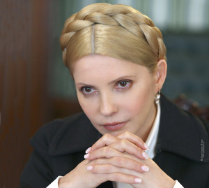 Yulia Tymoshenko extends her condolences to Bohdan Stupka's family