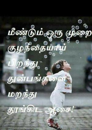 tamil quotes on pain quotesgram