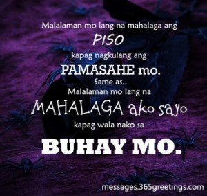 Quotes About Love Tagalog Text Messages Sad Love Tagalog Text Messages ...
