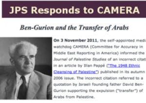 David Ben-Gurion. Screen shot for JPS response.]