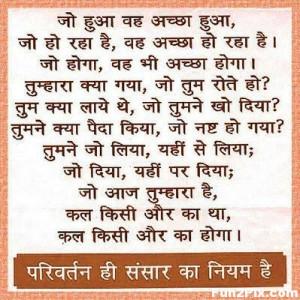 pics photos thoughts in hindi language 2 sad quotes