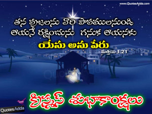 Happy Christmas Verse in Telugu | Telugu Happy Christmas Images - 07