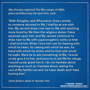 Islamic Quotes About Allah's Love