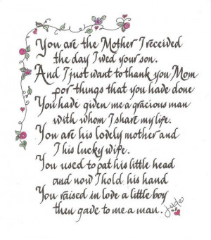 Sweet Quotes About Mother In Laws Sweet Mother in Law Poems