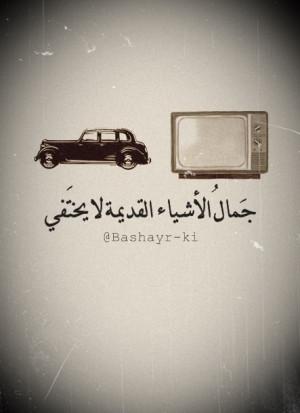 Arabic English Love Quotes