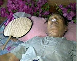 Pol Pot Death