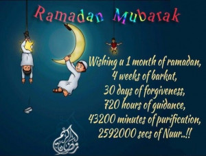 You Can Choose One Of These Best Funny Ramadan Mubarak Messages To ...