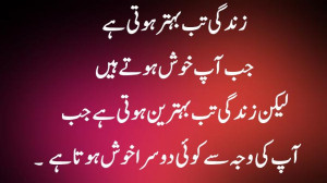 Awesome Happy Life Quote in Urdu