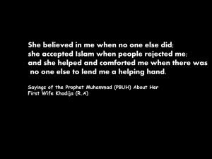 Sayings of the Prophet Muhammad (PBUH)