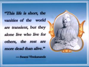 Secret of success by swami vivekananda