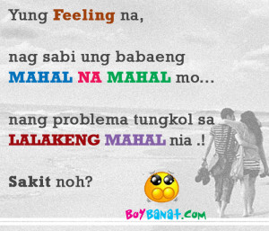Imba Quotes and Sayings