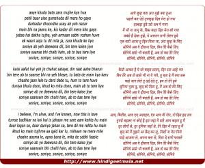 ... Cast Adhyayan Suman Ariana Ayam Om Puri Deepti Naval Madan picture