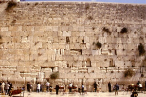 Home » Tours » Israel Slideshow » The Western Wall (Wailing Wall)