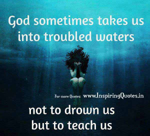 Quotes on God, Inspirational Quotes about God Images Wallpapers