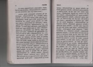 Other Marathi Texts And KavitA