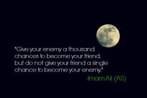 Friend & enemy/ Imam Ali (as)