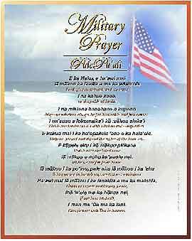 Military Prayer in the Hawaiian Language with English