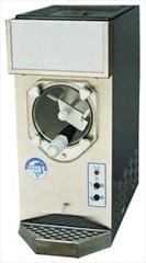 Remote Frozen Drink Machine