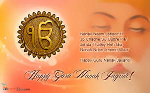 Happy Guru Nanak Jayanti Wishes Quotes And Wallpapers
