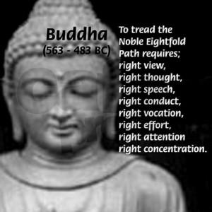 Siddhartha Gautama Buddha Quotes