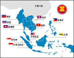 The China-ASEAN Free Trade Agreement: Who's Happy, Who's Not