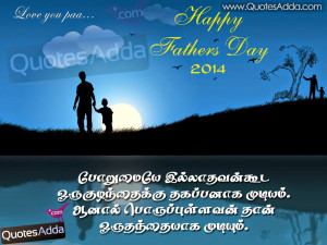 Father Day Quotes From Daughters. Daughter Absent Father Quotes. View ...