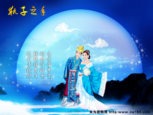 The two main characters of the famous Mid-Autumn Festival legend.