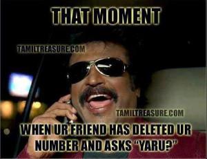 My Reaction in Rajinikanth Style