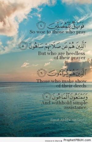 Islamic Prayer Quotes