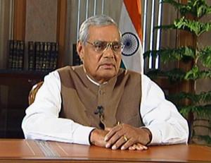 Atal Bihari Vajpayee News In Hindi