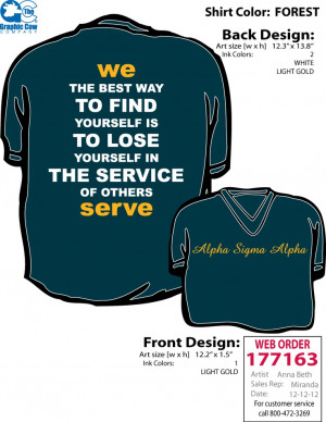 Community Service shirt: Shirts Sarah, Community Service Shirts, Omega ...