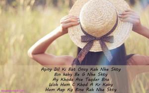 love quotes in hindi hindi love quotes love images with quotes for ...