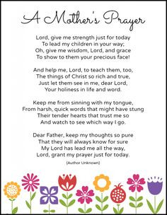mother's prayer - free printable