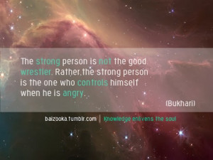 Hadith: Control Your Anger