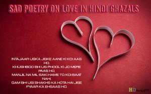 Sad Poetry On Love In Hindi Ghazals with English Urdu Written. Find ...