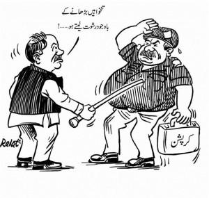 Funny Pakistani Cartoons (1).jpg