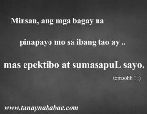 Banat Quotes