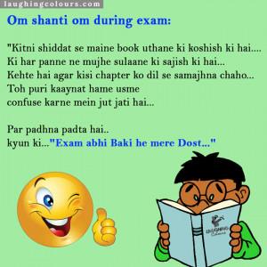 Om Shanti Om Quotes. QuotesGram